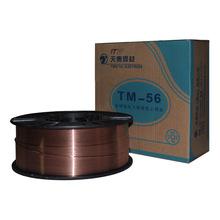 昆山天泰焊材TM-56氣保焊絲ER50-6二保焊絲ER70S-6實心焊絲