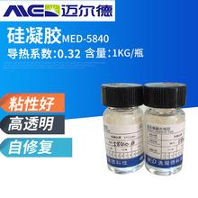 厂家供应双组份液体硅凝胶 硅凝灌封胶 有机硅高纯度透明硅凝胶