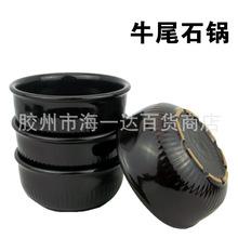 正品韩国4号专用拌饭石锅煲仔饭砂煲陶瓷汤煲炖