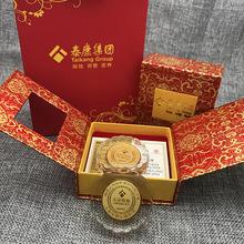 廠家直銷保險公司禮品紀念章 中秋節會銷活動黃金月餅金幣批發