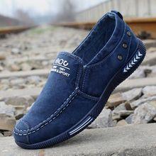 秋季新款男士帆布鞋一脚蹬透气懒人鞋男低帮老北京布鞋春季休闲鞋