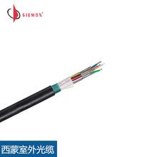 原装SIEMON西蒙室外12芯多模光纤光缆50/125um型号9F5E-12D