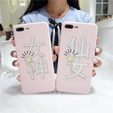 Ốp lưng điện thoại iphoneX/6S/8PLUS, họa tiết chữ cái, màu đa dạng