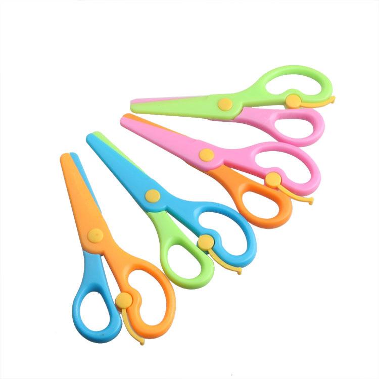安全剪刀塑料彩剪学生儿童手工剪儿童剪纸剪刀幼儿保护塑料小剪子
