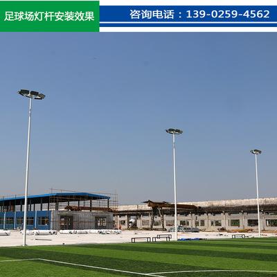 灯杆-开平市足球场配置400W-LED灯具价格 运动场跑道高杆灯定做