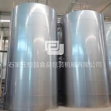 不锈钢保温冷冻罐 酒厂酿酒配套设备 果酒制冷罐 葡萄酒冷冻罐