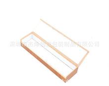 廠家供應手表帶紙盒包裝盒定制PVC木盒飾品包裝首飾盒木質項鏈盒