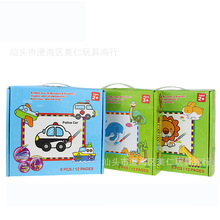 Animal Dinosaur Traffic Graffiti Water Painting Card Children Magic Water Board Puzzle Early Learning Educational Toys Middle East Album