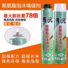 钴氧化物AE5-591