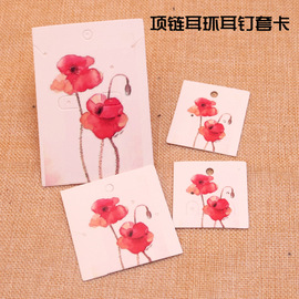 Diy earrings packaging card handmade earrings accessories accessories jewelry materials set chain jewelry card one hundred a pack
