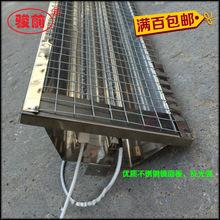 一般納稅人批發供應帶鋁罩--石英電熱管,輻射加熱管(圖)