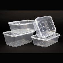 厂家直销一次性塑料打包盒 透明快餐盒保鲜盒 pp环保长方形饭盒