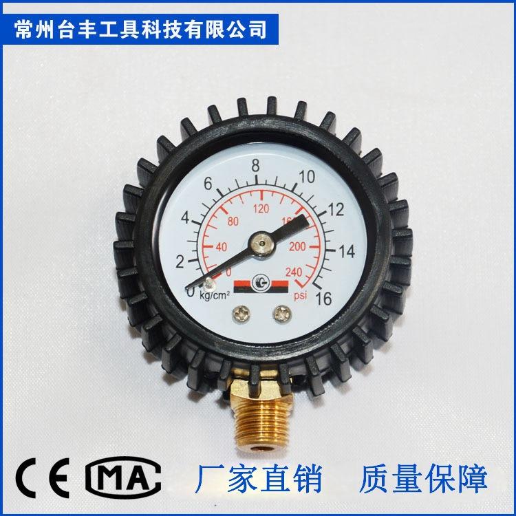 Y40径向轮胎压力表  铁壳