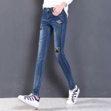 2018秋季新款韩版牛仔裤女装刺绣时尚长裤子显瘦个性潮小脚铅笔裤