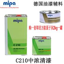 塑料类印刷5741-57415