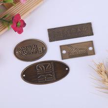 锌合金压铸上色贴牌 创意浮雕金属标牌 古铜色定做标牌