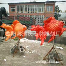 厂家定做玻璃钢金鱼雕塑 仿真鲤鱼雕塑 树脂彩绘雕塑 卡通鱼雕塑