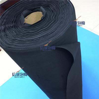 现货 0.5mm超薄eva卷料 0.05cm黑色海绵eva包包衬垫材料 全国包邮