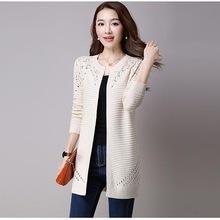 針織開衫女款中長款修身長袖女裝韓版純色女式鏤空毛衣針織衫
