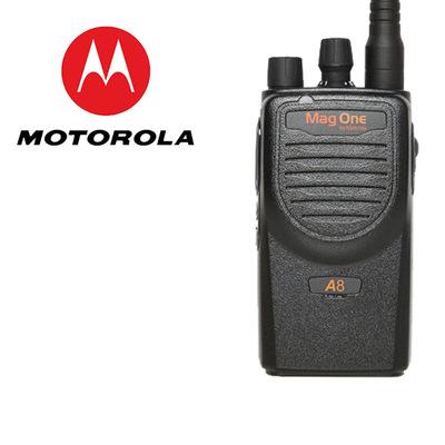 摩托罗拉 对讲机A8 物业酒店安保大功率手台 带防伪标送耳机