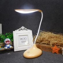 创意充电led学生护眼学习卧室床头台灯 USB充电触摸调光 礼品批发
