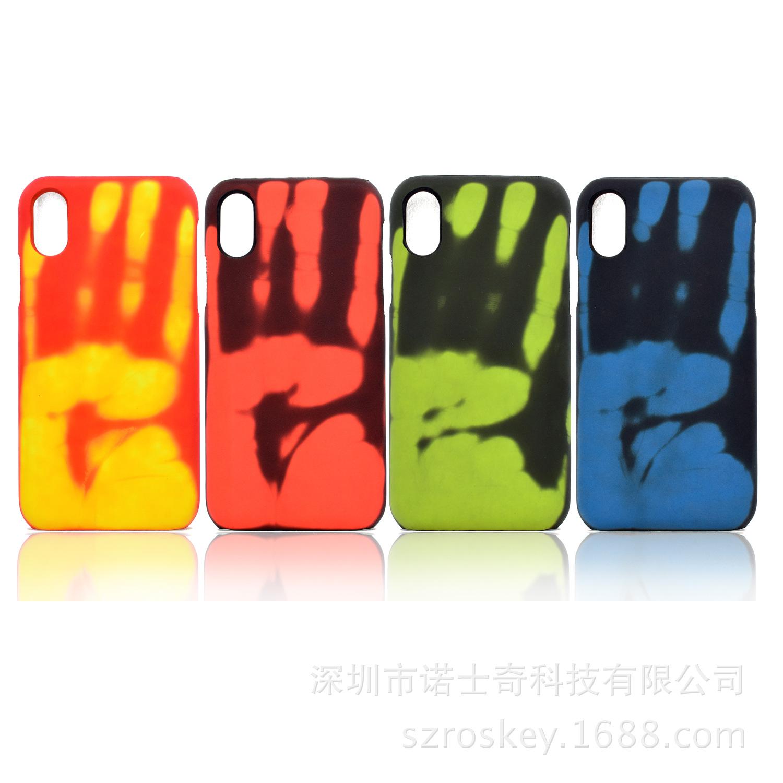 升级版适用于苹果7X11XR12热感应变色手机壳磨砂软皮温变手机壳