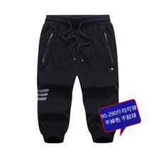 2018夏季休閑棉質運動短褲男薄款超大碼中褲小腳七分褲寬松收口褲