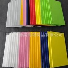 廠家直銷eva繡花立體膠彩色防靜電eva泡沫海綿定制加工