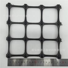重慶土工格柵廠家低價供應雙向塑料格柵質量TGSG25-25