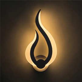 火焰 现代简约LED壁灯 亚克力客厅阳台楼梯走廊过道灯具 卧室床头