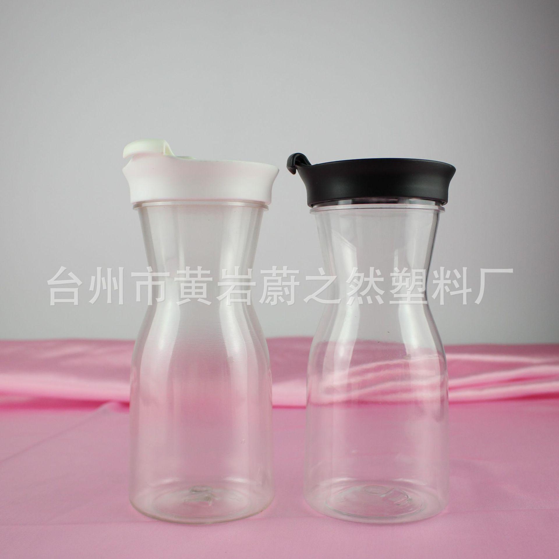 厂家直销pet吹塑 餐厅500ML果汁瓶 创意果汁瓶 可定制logo图片