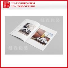 廈門鎖線精裝畫冊宣傳冊印刷圖冊樣本設計說明書產品企業目錄冊
