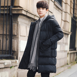 Winter new long men's cotton coat jacket youth casual Japanese down jacket men