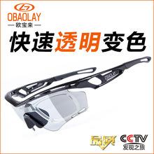 批发908户外变色镜片运动眼镜风镜 套装 骑行眼镜太阳眼镜