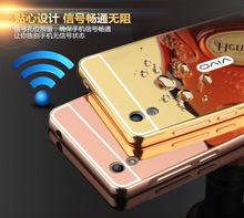 VIVO Y29手机壳 步步高Y29L金属边框镜面保护套Y629 工厂一件代发