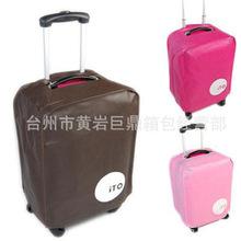 厂家直销拉杆箱行李箱套耐磨旅行箱套无纺布加厚箱套防尘套保护套