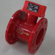 ZSJZ法兰水流指示器水流指示开关 消防水流指示器 法兰式水流指器