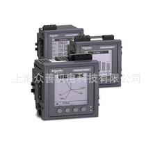 施耐德三相电力仪表 网络液晶多功能仪表METSEPM5340