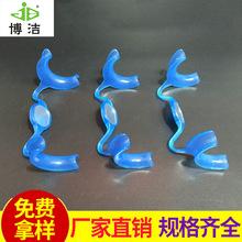 厂家直销 牙科弓型带镜开口器 牙科消毒开口器扩口器 价格实惠