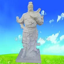 石雕人物关公 汉白玉优质石雕关公像 石雕关公厂家 石雕关公价格