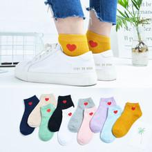 新品愛心船襪 甜美學院風心形女士襪子森系棉襪素色短襪子批發