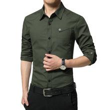 丁兵男式长袖衬衫2017秋季经典款军旅风男士纯棉衬衣 一件代发