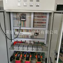 深圳厂家热销双电源转换柜GCK低压配电柜 成套电气设备电控柜