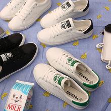 夏季新款低帮透气皮面小白鞋女鞋韩版平底休闲单鞋学生板鞋16179