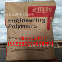 丰胸化学品E1350-13515