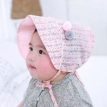 韩国进口儿童帽?#20248;?#23453;宝双球虚线宫廷帽蕾丝花边包头帽婴儿公主帽