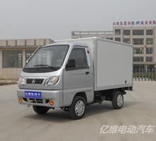 廠家直銷各種尺寸單排廂式電動微卡油電兩用 佳寶款微型電動貨車