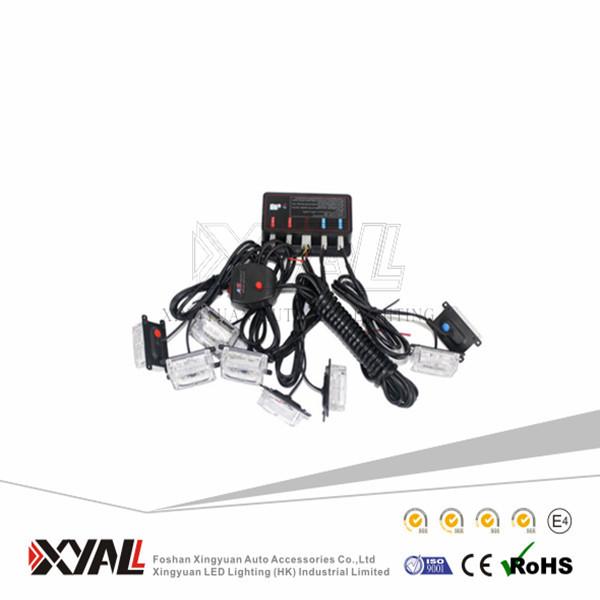 LED中网爆闪XYLL-1129-8S-1W