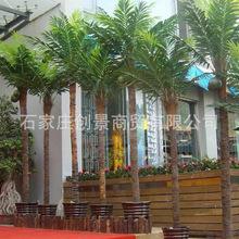 仿真椰子树假椰子树落地盆栽盆景塑料假花大型商场假树客厅装饰树