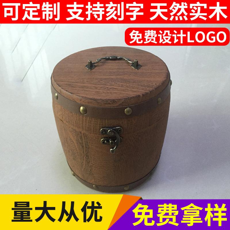 定制木质茶叶桶咖啡木桶 手提普洱茶小木桶木制品茶叶桶木质加工
